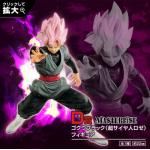 Saiyan Rose Goku Figure, Ichiban Kuji Prize D, Super Dragon Ball Heroes, Masterlise, Bandai