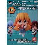 Evangelion Petite Figure Motto! Evangelion School Collection Ichiban Kuji I Prize Random Blind Box