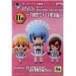 Evangelion Petite Figure Motto! Evangelion School Collection Ichiban Kuji H Prize Random Blind Box