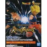 Bardock & Super Saiyan Son Goku Figure, Dragon Ball Rising Fighters with Dragon Ball Legends, Ichiban Kuji, Bandai