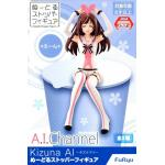 Kizuna AI, Noodle Stopper Figure, A.I. Channel, Furyu