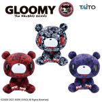Taito Textillic Gothic Rose Gloomy Bear Plush Doll White Black GP #573 12 Inches