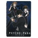 Psycho-Pass Softcover Notebook