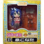 Izumi Konata, Figure Nendoroid 27d Figure, Lucky Star, Good Smile Company