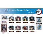 Demon Slayer Kimetsu no Yaiba Vol.3 Inosuke Hashibira Keychain Key Ring Random Blind Box