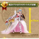 Ikusaotome Princess Valkyrie, Prize A, Puzzle & Dragons Part 2, Banpresto