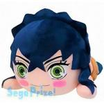 Inosuke Hashibira Plush Doll, Laying Down, Demon Slayer, Kimetsu no Yaiba, Big Size, Sega