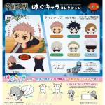 Jujutsu Kaisen Hug X Character Tomy Takara Random Blind Box Plush Doll