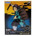 Tanjiro Kamado Figure, Demon Slayer, Kimetsu no Yaiba, SPM Figure, Sega