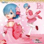 Rem Precious Figure, Sakura Version, Re:Zero - Starting Life in Another World, Taito