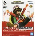 Monkey D. Luffy Figure, One Piece, All Star, The Movie, Ichiban Kuji, Last Prize, Bandai