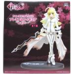 Saber Bride (Altria Pendragon), Premium Figure, Fate / Extra CCC, Sega