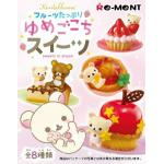 Re-Ment Rilakkuma Fruit Dessert Figure Random Blind Box