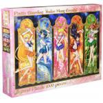 Sailor Moon Crystal Jigsaw Puzzle 1000 pcs Ensky