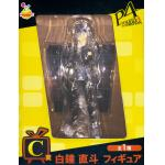 Naoto Shirogane, 1/8 Scale Figure, C Prize Figure, Persona 4, Happy Kuji, Sunny Side Up