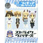 Liquid Stone Strike Witches Trading Figure Anime Random Blind Box