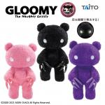 Gloomy Bear Plush Doll Abstraction Black GP #576 12 Inches