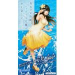 Mai Sakurajima Figure, Summer Dress ver., Coreful Series, Rascal Does Not Dream of Bunny Girl Senpai, Taito