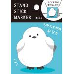 Kawaii Sticky Notes Paper Penguin White