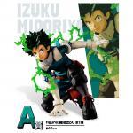 Izuku Midoriya Figure, Ichiban Kuji Prize A, My Hero Academia, Next Generations Smash Rising, Bandai