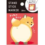 Kawaii Sticky Notes Paper Fox Buttocks