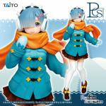 Rem Precious Figure, Winter Coat ver, Re:Zero - Starting Life in Another World, Taito