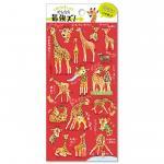 Mind Wave Animal Stickers Giraffe